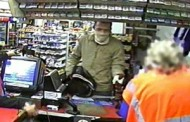 Wadsworth police need help identifying armed robber
